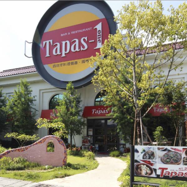 台中【Tapas One 達吧斯萬西班牙料理餐廳】 - udn部落格