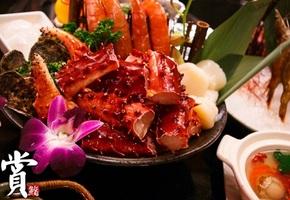 台北-賞鮨帝王蟹頂級燒烤
