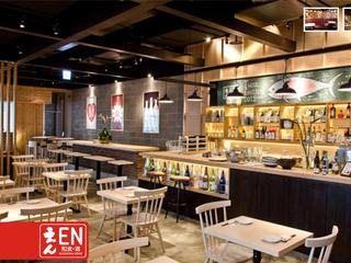 台北【和食 EN 日本料理 (板橋店)】晚餐限定 ● $800 可享現場價值 $1,100 料理長創作套餐 (單人券)