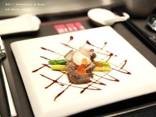 台北【2011 精緻鐵板料理】VIP 滿額贈 ($1900  抵 $2150)