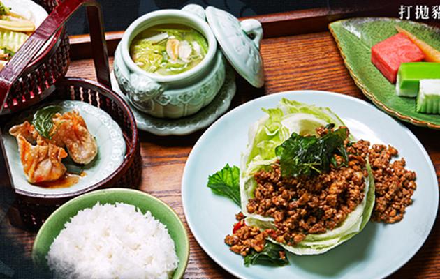 台北【RAMA泰 泰式皇家料理餐廳】商業午餐平日抵用券 ($264 可抵 $300)