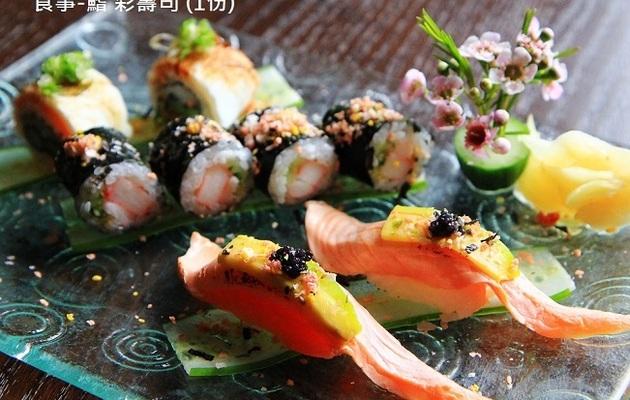 線上旅展限定【新竹-山日本料理 -芙洛麗大飯店 】雙人套餐