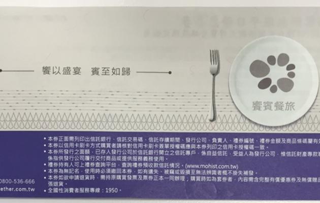 全台通用【饗食天堂】平日午餐券