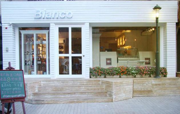 電子餐券-台北【Bianco 義大利食材餐廳】VIP滿額贈 $360 可現場抵用餐點$400。